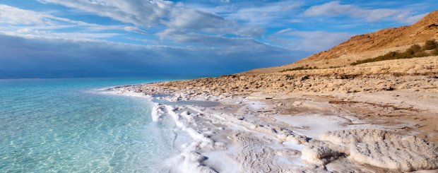 Tours to israel from South Africa dead sea