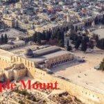 Old city Jerusalem Temple Mount