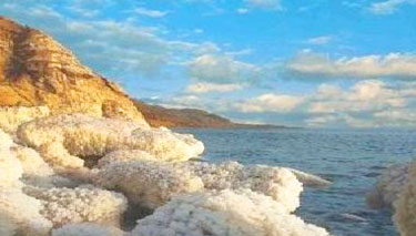 Israel Tour from South Africa - Dead Sea
