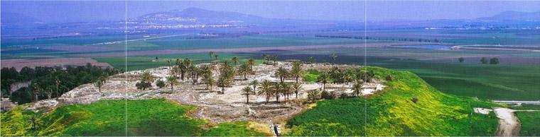 Megiddo Armageddon & Izrael Valley