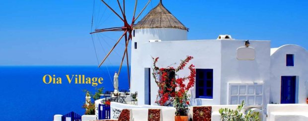 Greece tour from south africa Wind Mill Oia village