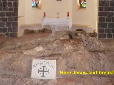 Mesa Christi Sea of Galilee