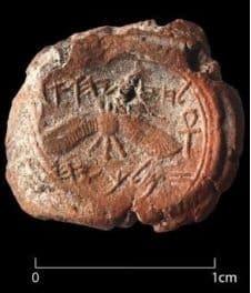 King Hezekiah Stamp