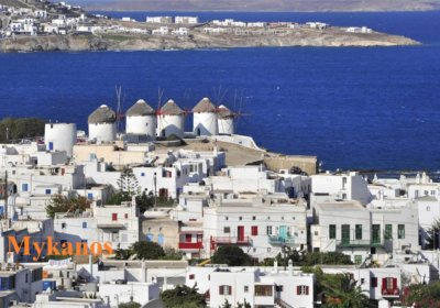 Greece tour from south africa Mykanos